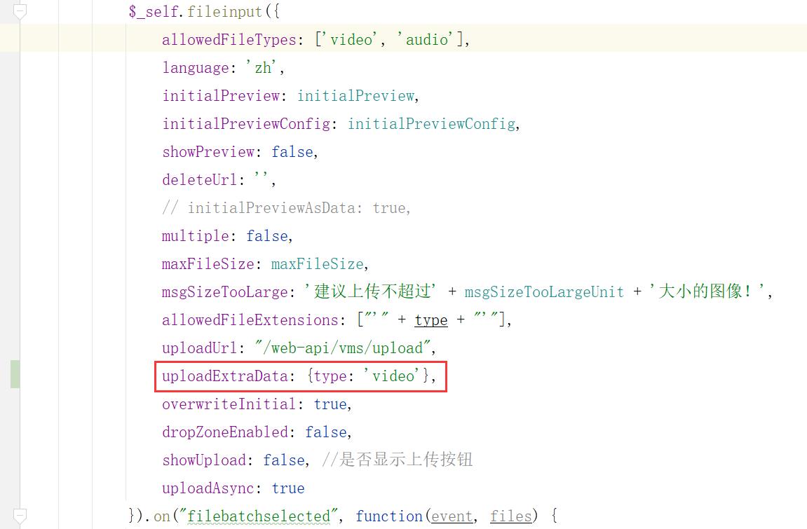 编辑 JS 代码,添加:uploadExtraData: {type: 'video'},。