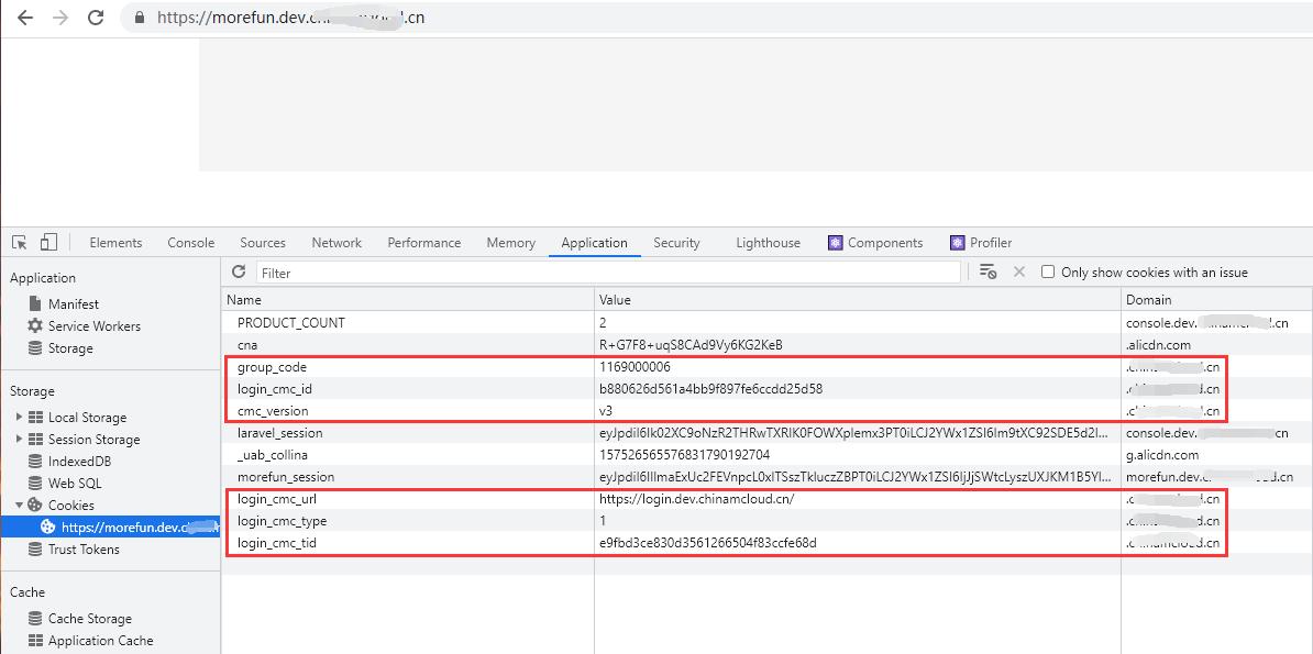 参考以上的步骤,复制证书文件,编辑 Nginx 文件。打开网址:https://morefun.dev.xxx.cn/ ,在 Cookies 中,已经能够获取到开发环境网址:https://.xxx.cn 下的 Cookie 数据 。
